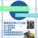 線上報名系統4
