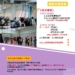 新北市鶯歌國民運動中心-11-12月運動研習課程公告
