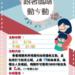 🤱新北市鶯歌國民運動中心🤱跟著媽咪動ㄘ動
