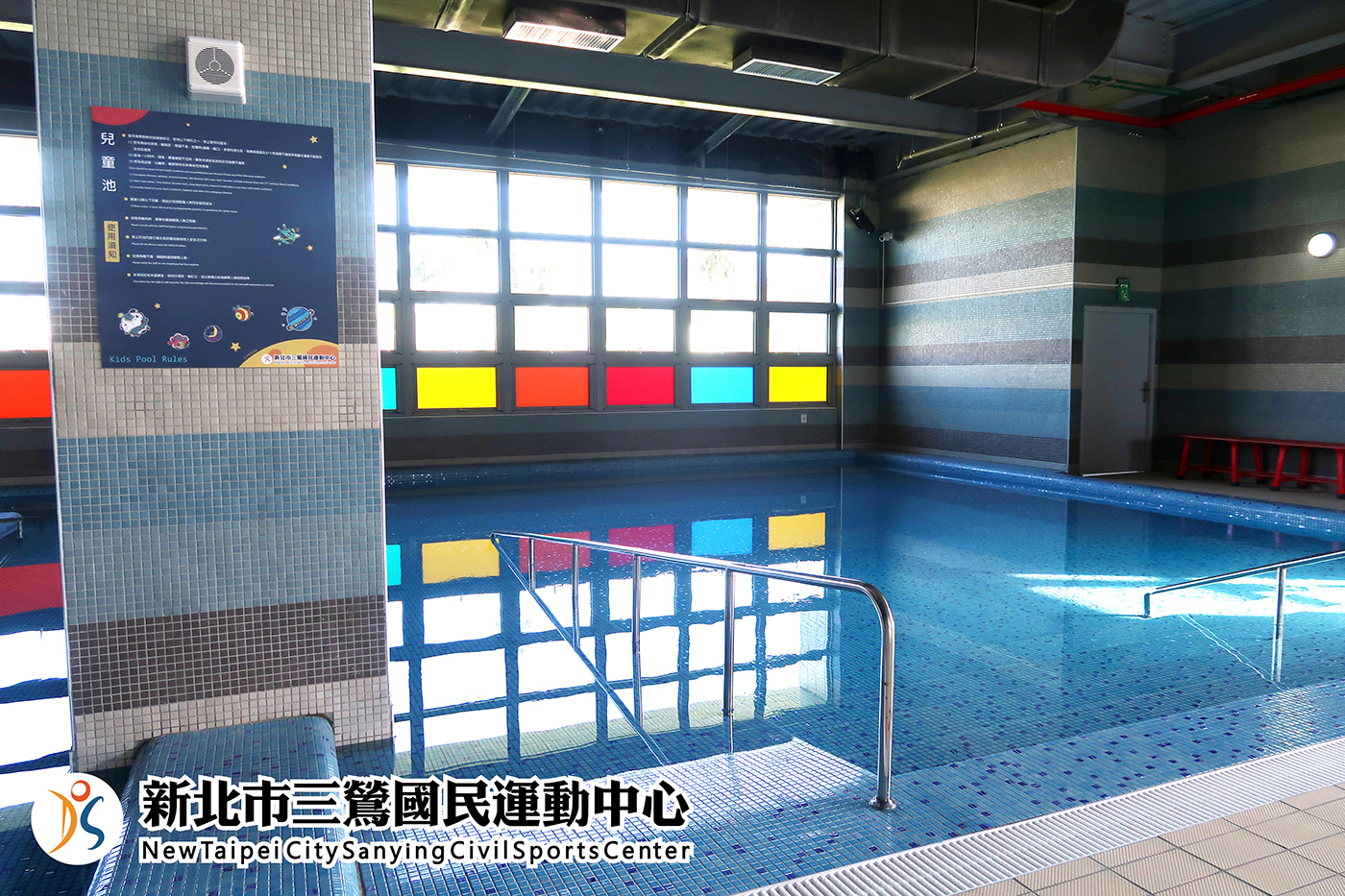 兒童戲水池(jpg)