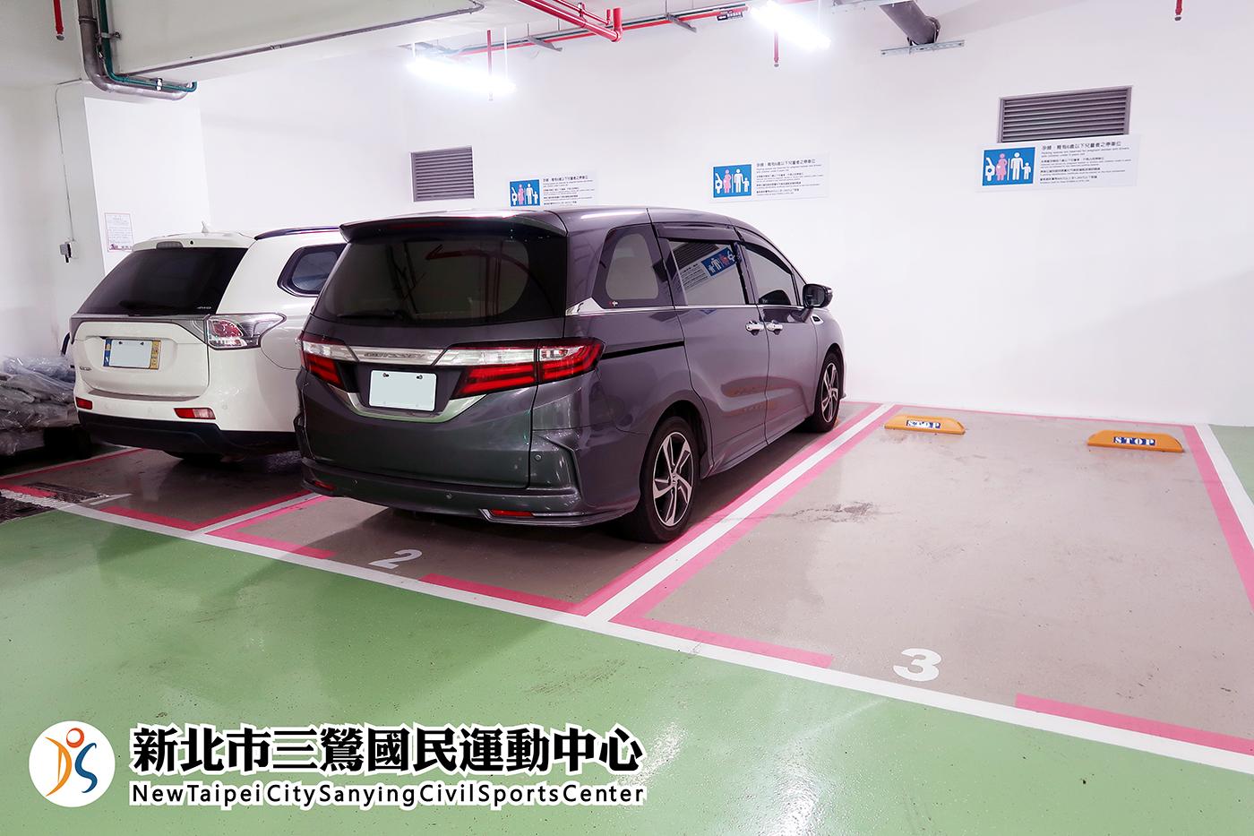 室內汽機車停車場