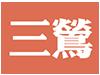 三鶯運動中心人數圖示(png)