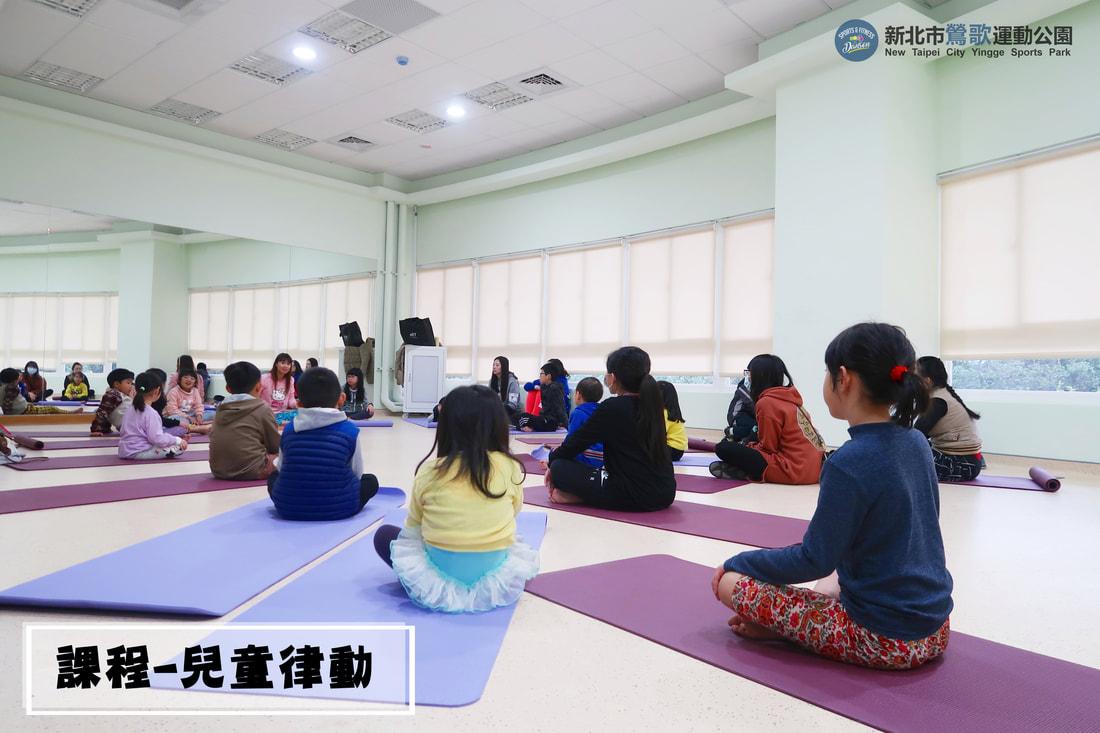 韻律教室兒童律動課程(jpg)