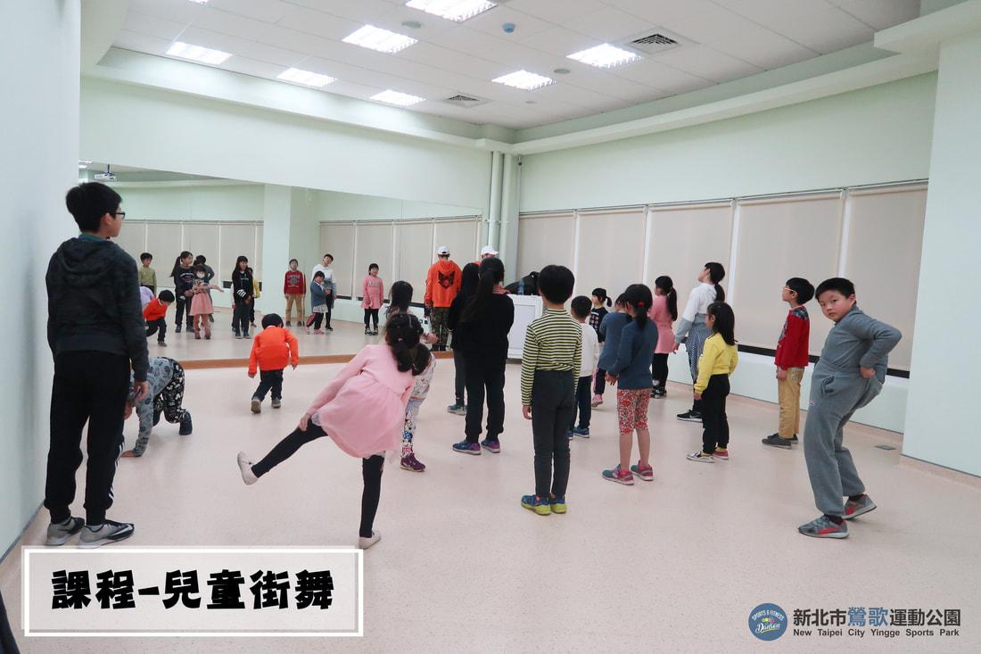 韻律教室兒童街舞課程(jpg)