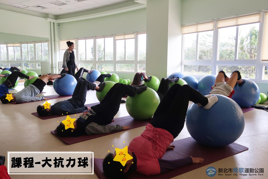 韻律教室學員使用大抗力球(jpg)